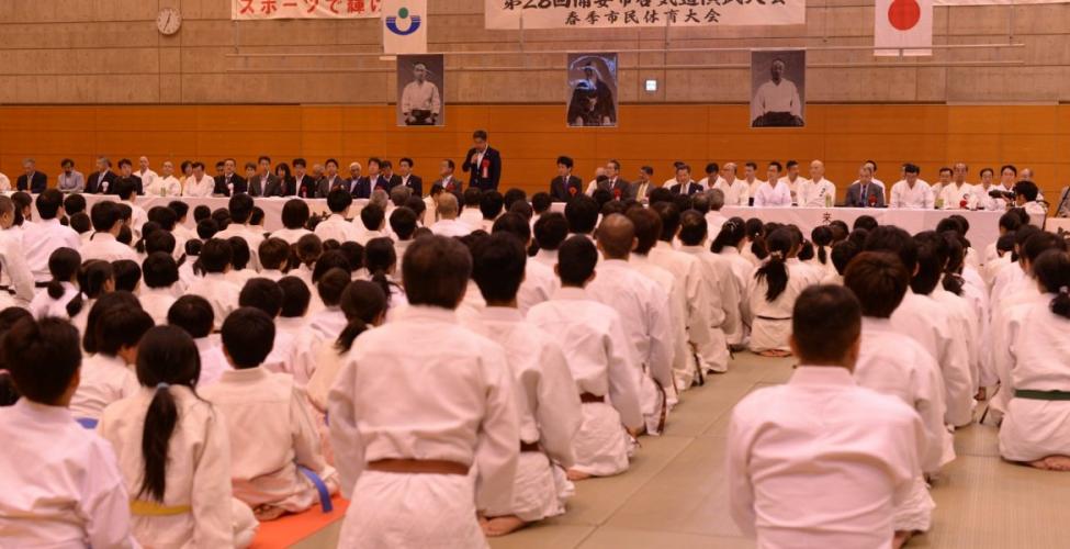 第29回浦安市合気道演武大会